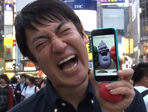 日本テレビアナウンサー・辻岡義堂
