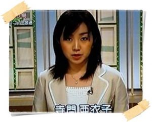 NHK山形放送局時代の寺門亜衣子
