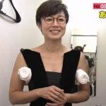 NHKアナウンサー・有働由美子