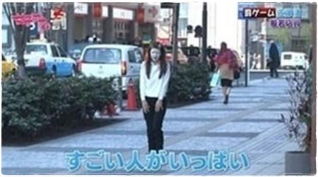 般若メイクで街を歩く佐藤渚