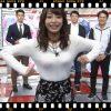 宇垣美里アナ、スーパーサッカーで全国にバスト強調