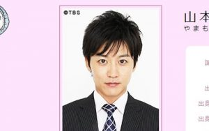 TBSアナウンサー・山本匠晃