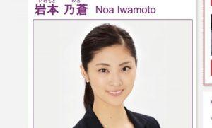 日本テレビアナウンサー・岩本乃蒼