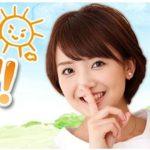 テレビ東京アナウンサー・白石小百合