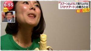 バナナアートを味わう小林由未子