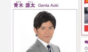 日本テレビアナウンサー・青木源太