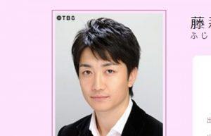 TBSアナウンサー・藤森祥平