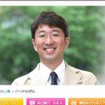 テレビ朝日・小木逸平アナ、メガネ外すも2週間で挫折のワケ