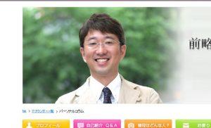 テレビ朝日アナウンサー・小木逸平