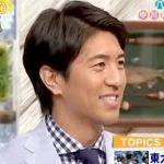 元フジテレビ田中大貴アナ、オスカーを去るも新事務所決定
