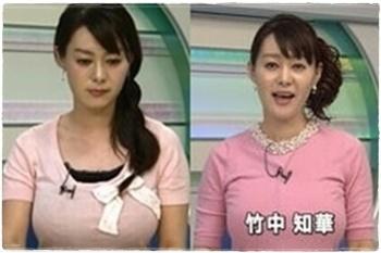 「おはよう沖縄」キャスター時代の竹中知華