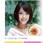 【退社発表】テレビ朝日・竹内由恵アナが結婚!お相手は山崎賢人似のイケメン医師