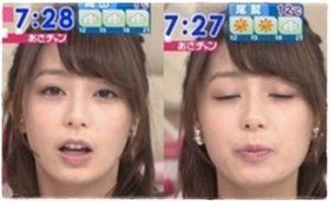 宇垣美里アナのキス顔