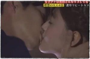 「ラストキス~最後にキスするデート」第4位の「濃厚なリピートキス」