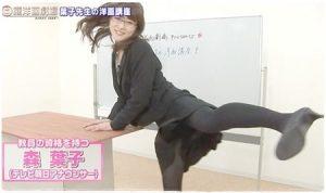 日曜洋画劇場で回し蹴りを披露する森葉子