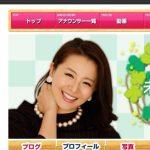テレビ東京アナウンサー・大橋未歩