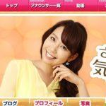 テレビ東京アナウンサー・須黒清華
