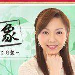 テレビ東京アナウンサー・森本智子