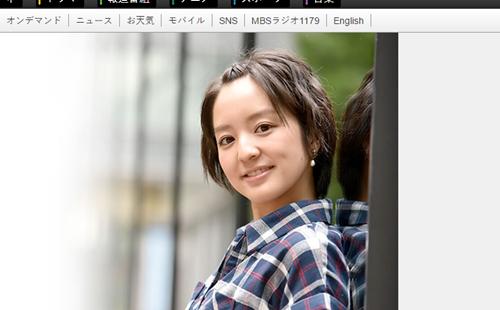 MBS毎日放送アナウンサー・藤林温子