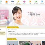 札幌テレビ放送アナウンサー・大慈弥レイ