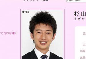 TBSアナウンサー・杉山真也