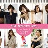 2017年、ABC朝日放送の女子アナカレンダーが登場!