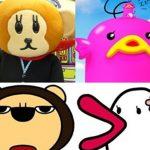 準キー局のマスコットキャラクター
