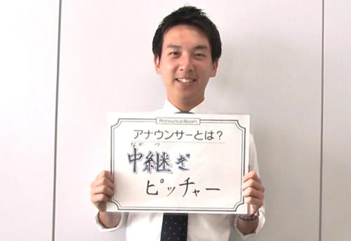 日本テレビ・平松修造アナ
