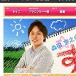 テレビ東京アナウンサー・森田京之介