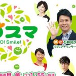 CBCテレビ「ゴゴスマ -GO GO! SMILE!」