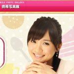 テレビ東京アナウンサー・繁田美貴