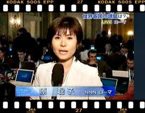 日本テレビ記者・原聡子
