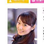 テレビ朝日アナウンサー・本間智恵