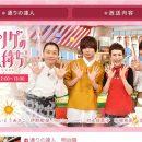 日本テレビ「メレンゲの気持ち」出演者&アナウンサー一覧
