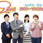 日本テレビ系「スッキリ!!」