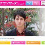 テレビ朝日アナウンサー・斎藤康貴