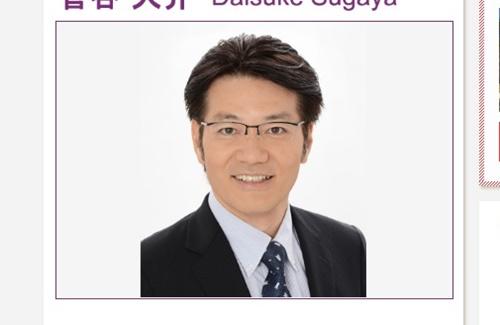 日本テレビアナウンサー・菅谷大介