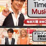 TBS系「Good Time Music」