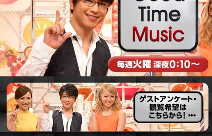 TBS系「Good Time Music」