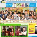 TBS「王様のブランチ」出演者&アナウンサー&リポーター一覧
