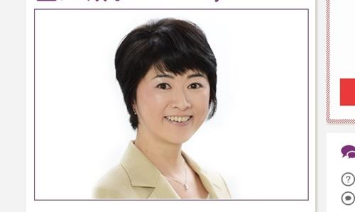 日本テレビアナウンサー・豊田順子