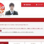 テレビ朝日系「羽鳥慎一モーニングショー」