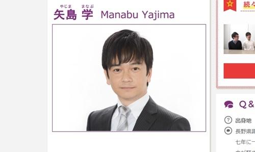 日本テレビアナウンサー・矢島学