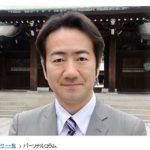 テレビ朝日アナウンサー・山口豊