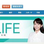 BS-TBS「週刊報道LIEF」