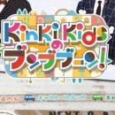 「KinKi Kidsのブンブブーン」に出演するアナウンサーの一覧