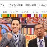 「ワイドナショー」出演者&アナウンサー一覧