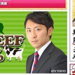 テレビ東京アナウンサー・林克征