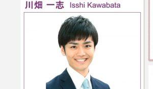 日本テレビアナウンサー・川畑一志