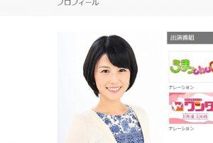 関西テレビ・中島めぐみアナウンサー